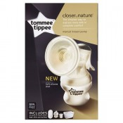 TOMMEE TIPPEE (1)